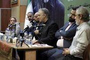 نقد و بررسی سارق روح با حضور مدیر فیلم و سریال شبکه 5