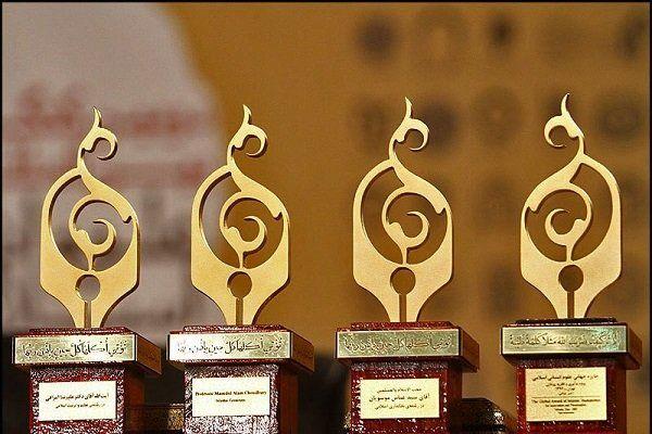 برگزیدگان سومین جایزه جهانی علوم انسانی اسلامی معرفی شدند