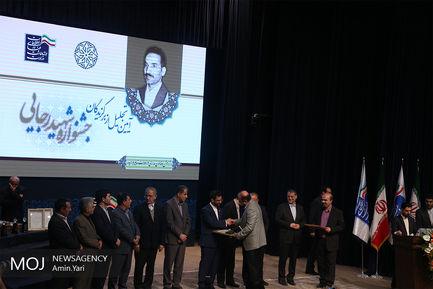 جشنواره ملی ارتباطات و فناوری اطلاعات