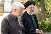 سخنرانی سعید جلیلی در تجمع حامیان مردمی رئیسی