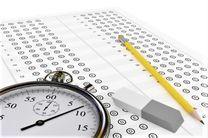 راهیابی 78 دانشآموز هرمزگانی به مرحله دوم المپیاد علمی