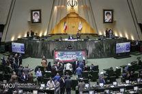نامه ۱۵۱ نماینده به رئیس جمهور برای ملغی کردن سند ۲۰۳۰