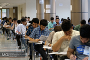 زمان اصلاح معدل در کارت ورود به جلسه آزمون ارشد اعلام شد