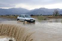 بارش های سنگین در راه هرمزگان/پرهیز از تردد در حریم رودخانه های فصلی