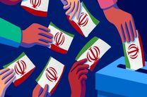 تبلیغات نامزدهای انتخابات مجلس آغاز شد
