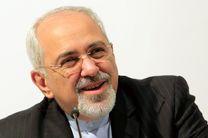 ظریف: همه به صورت مطلق از توافق هستهای خشنود نیستند