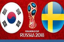 ساعت بازی سوئد و کره جنوبی در جام جهانی مشخص شد