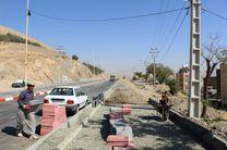 آغاز عملیات احداث پیاده رو بلوار 24 متری کمربندی آبیدر