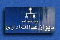 اخذ عوارض افتتاحیه از واحدهای صنفی غیرقانونی است