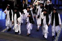 زمان امضای توافق صلح طالبان با آمریکا باید هرچه سریع تر مشخص شود