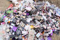 کشف بیش از 3 میلیارد ریال لوازم آرایشی - بهداشتی قاچاق در آبادان