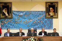 60 هزار کشاورز در اصفهان در 66 رسته کاری مشغول به کار میشوند