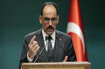 ترکیه طرح های اشغالگرانه رژیم صهیونیستی در کرانه باختری را رد کرد