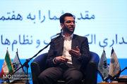 چالش ها و تعارضات کسب و کارهای نوین در ایران حل میشود