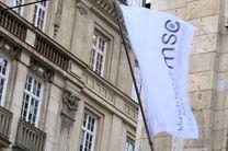 دیدار روسای سازمان های اطلاعاتی فرانسه، آلمان و انگلیس در مونیخ