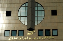 نامه سوم سازمان بورس برای درخواستهای جدید به سازمان مالیاتی میرود