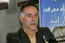 مشخص شدن 14 فرصت جدید سرمایه گذاری در استان کردستان