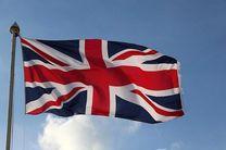 سفیر انگلیس در نشست وزارت خارجه روسیه شرکت نمی کند