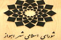 انتخابات هیات رئیسه شورای شهر اهواز برگزار نشد / لابی گری ها ادامه دارد
