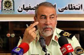 کاهش ۵۶ درصدی سرقت مسلحانه در سه ماهه نخست سال 96 در اصفهان