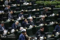 استفاده از اوراق خزانه اسلامی در مصارف مربوط به طرح های تملک اراضی بلامانع شد