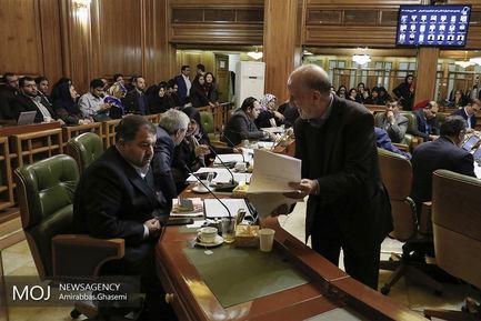 یکصد و یازدهمین جلسه شورای شهر تهران