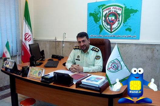 3 مزاحم فضای مجازی شهروندان گیلانی در رشت، تهران و مشهد دستگیر شدند