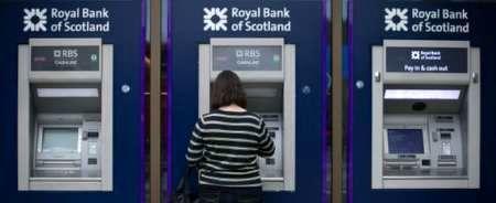 زیان مالی 7 میلیارد پوندی غول بانکی رویال بانک اسکاتلند