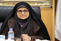 راه اندازی سامانه خود ارزیابی روانشناختی بحران کرونا  در اصفهان