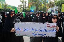 ترویج فرهنگ حجاب از رادیو تهران