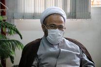ثبت وقف قرآنی مشترک اوقاف و شورای سیاستگذاری ائمه جمعه اصفهان
