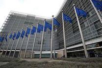 اتحادیه اروپا درباره بحران مهاجرت به توافق رسید