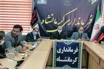شورای شهر جدید کرمانشاه آیا شورای شر می شود؟
