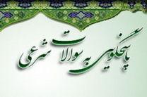 سوالات شرعی مردم در ماه رمضان، مجازی از مبلغین پرسیده می شود