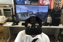 بازسازی بمباران اتمی هیروشیما با تکنولوژی واقعیت مجازی