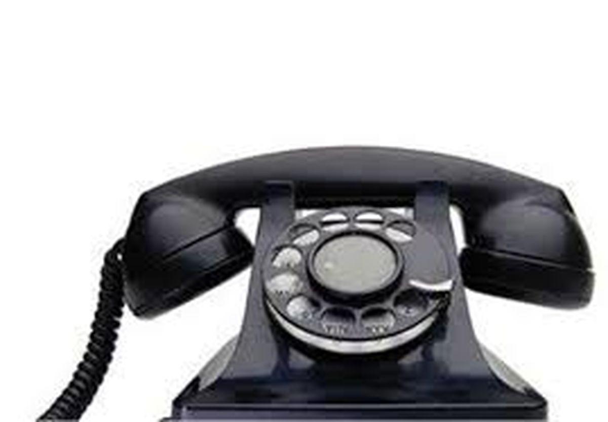 لطفا صدای ما را به گوش مسئولان برسانید/ استمداد برای وصل مجدد تلفن های ثابت روستا