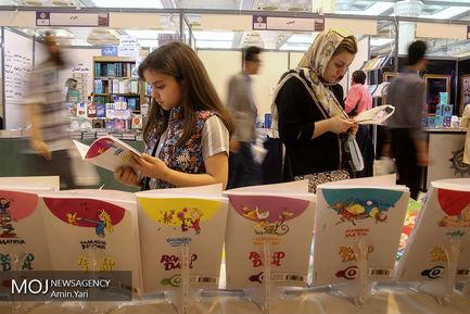 نهمین+روز+سی+و+دومین+نمایشگاه+بین_المللی+کتاب+تهران