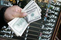 نرخ دلار متعادل کننده معیشت مردم 5 هزار تومان است