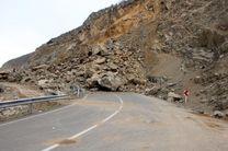 جاده پلدختر - اندیمشک به دلیل ریزش کوه مسدود شد