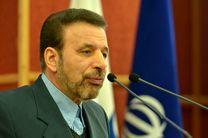 سایت اقتصادی سفارت ایران در روسیه رونمایی شد
