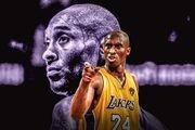 گزارش کالبد شکافی ستاره معروف NBA منتشر شد