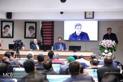 افتتاح ساختمان شورای عالی استانها