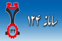 مردم خوزستان از بالا بودن قیمت نان، تخم مرغ و گوشت  شاکی هستند
