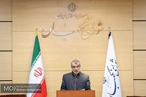 محمود صادقی برای ارائه مدارک 3 سال شورای نگهبان را منتظر گذاشته است