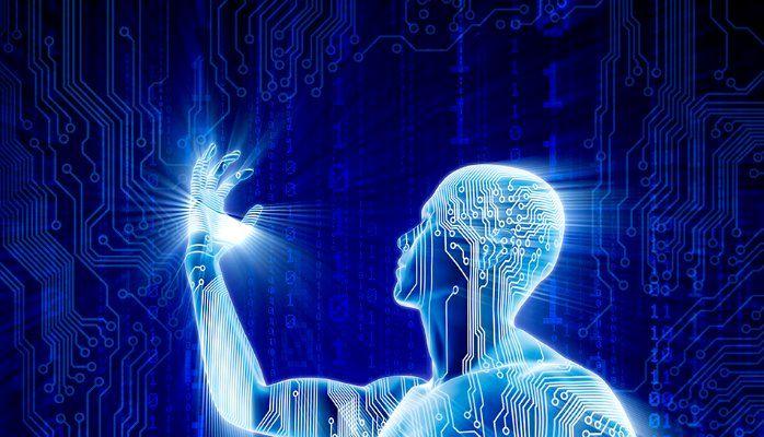 هوش مصنوعی اولویت IP5