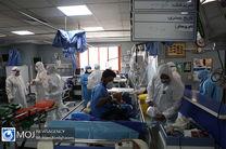 جدیدترین آمار کرونا در کشور تا ظهر ۲۴ فروردین ۱۴۰۰/ شناسایی ۲۴۷۶۰ بیمار جدید