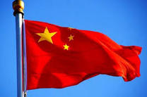 الگوی چینی فتح کشورها