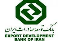 تسهیلات ارزان در اختیار تولید صادرات محور بوشهر و یاسوج