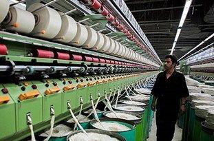بدهی بیش از 14 میلیارد تومانی نساجی قائمشهر به سازمان گسترش صنایع