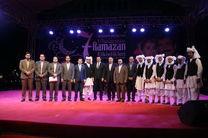 برگزاری شب ایرانی در ترکیه